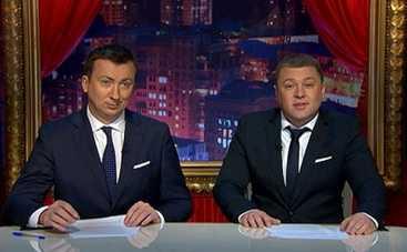 ЧистоNews: смотреть онлайн выпуск от 05.11.2014 (ВИДЕО)