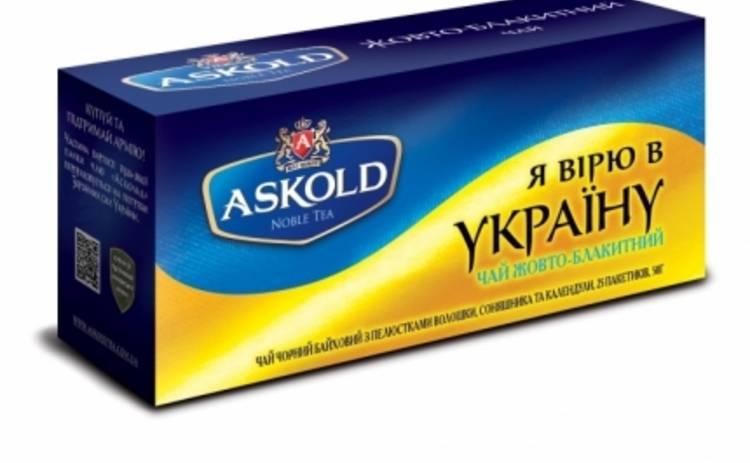Чай Аскольд: желто-голубой чай для настоящих украинцев