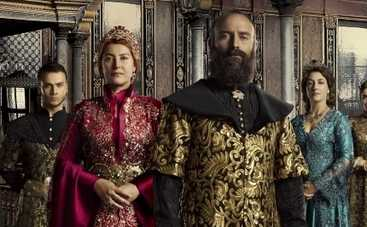 Величне століття 4 сезон: 37 серия смотреть онлайн (ВИДЕО)
