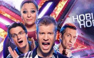 Х фактор 5: смотреть онлайн прямой эфир 15.11.2014 (ВИДЕО)