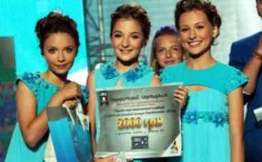 Детское Евровидение 2014: Украина заняла 6-е место (ВИДЕО)