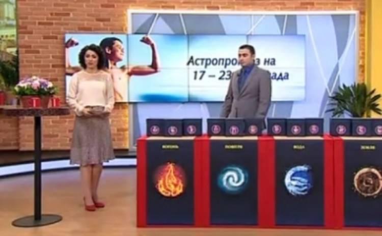 Все буде добре: гороскоп на неделю с 18 по 24 ноября от Хаяла Алекперова