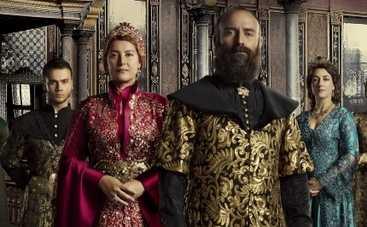 Величне століття 4 сезон: 45 серия смотреть онлайн (ВИДЕО)
