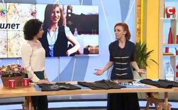 Все буде добре: как сделать старый жилет модным (ВИДЕО)