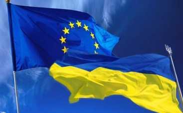 Абзац: с чего начинался Евромайдан? (ВИДЕО)