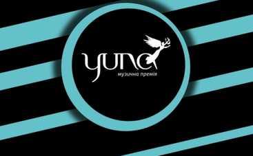 YUNA 2014: оглашен список номинантов