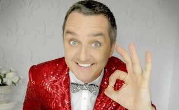 Дядя Жора приглашает посетить самое смешное камеди шоу года Дом Смеха