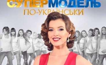 Супермодель по-украински: кто победил в шоу - 28.11.2014