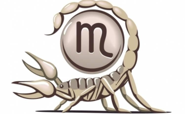 Зодиакальный гороскоп 2015: Скорпион