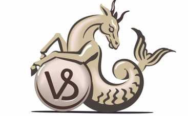 Зодиакальный гороскоп 2015: Козерог