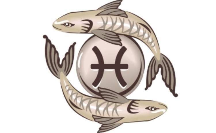 Зодиакальный гороскоп 2015: Рыбы