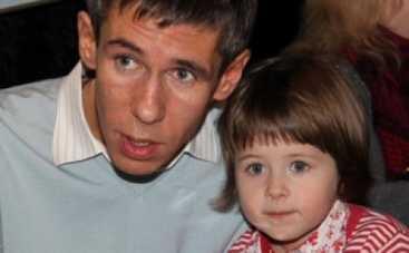 Алексей Панин отвоевал право видеться с дочерью