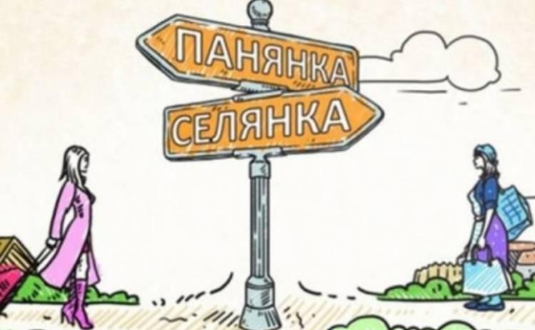 Панянка-селянка 3 заставила панянку Олю продавать хрюшек (ВИДЕО)