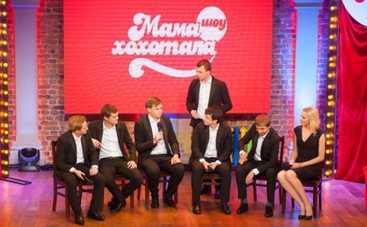 Мамахохотала шоу устроило корпоратив в Верховной Раде