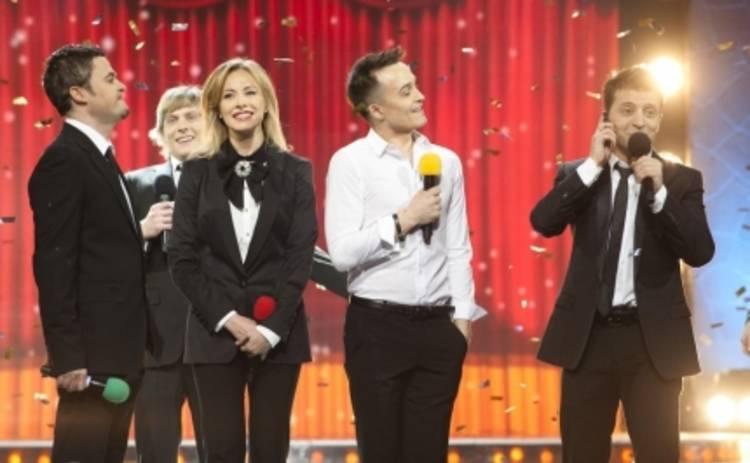 Вечерний квартал 2014: что зрители увидят в новогоднюю ночь (ФОТО)