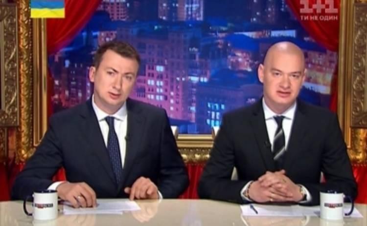ЧистоNews: смотреть онлайн выпуск от 16.12.2014 (ВИДЕО)