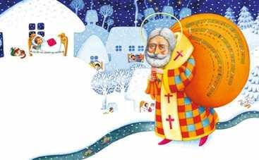 День Святого Николая в Киеве: куда пойти, что посмотреть, где отпраздновать