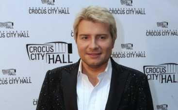 Николай Басков получил поздравления от возлюбленной