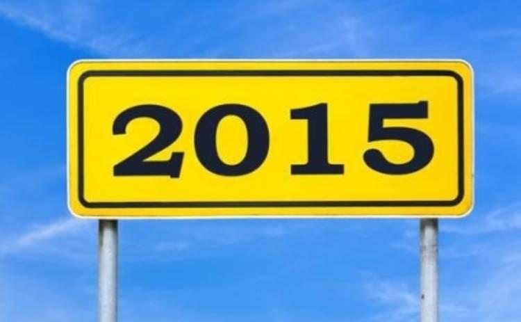 Новый год 2015: где можно подзаработать