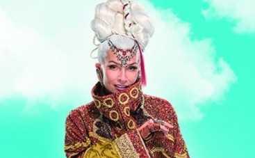 Алиса в стране чудес: Лайма Вайкуле стала Герцогиней