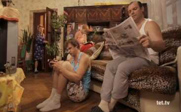 Виталька 6 сезон: 19 серия смотреть онлайн - 24.12.2014 (ВИДЕО)