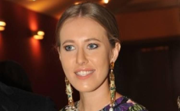 Ксения Собчак пристыдила журналистов