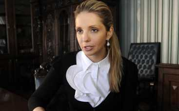 Юлия Тимошенко выдает дочь замуж: подробности свадьбы