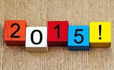 Нумерологический гороскоп на 2015 год