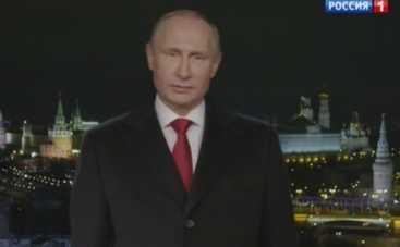 Новогоднее обращение Путина к россиянам (ВИДЕО)