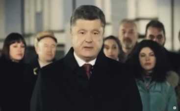 Петр Порошенко поздравил украинцев с Новым годом 2015 на трех языках (ВИДЕО)