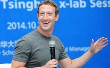 Марк Цукерберг определился с целями на 2015 год