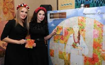 Влада Литовченко объеденила звезд для создания Символа мира (ФОТО)