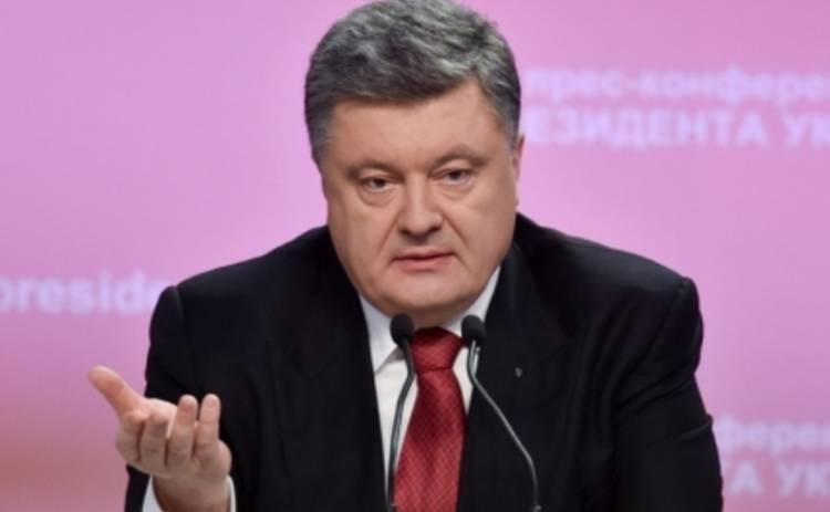 Петр Порошенко опубликует Большую украинскую энциклопедию