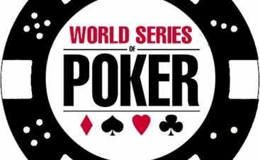 Голливуд заинтересовался Мировой серией покера
