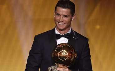 Криштиану Роналду получил третий в своей карьере Золотой мяч