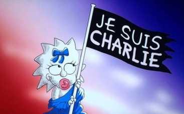 Симпсоны выразили сочувствие жертвам теракта в Париже