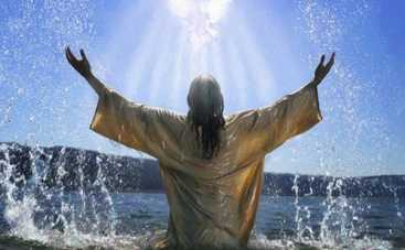 Крещение 2015: традиции и обычаи