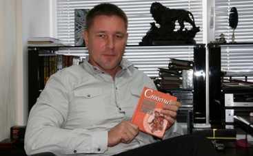 Константин Стогний воплотил детскую мечту