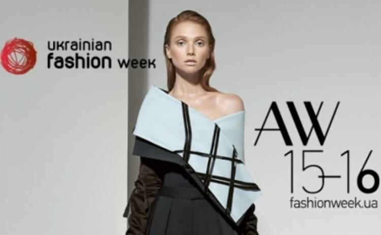Ukrainian Fashion Week: анонсированы даты проведения 36-го сезона
