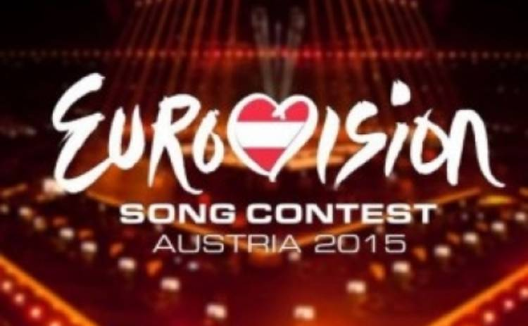 Евровидение 2015: состоялась жеребьевка полуфиналов