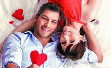 День святого Валентина: Что подарить ему?