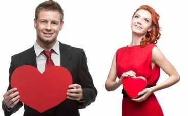 День святого Валентина 2015: какое будущее у ваших отношений?