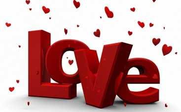 День Святого Валентина 2015: ТОП-5 романтических рекордов