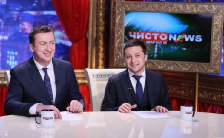 Шоу ЧистоNews смотреть онлайн выпуск от 02.02.2015 (ВИДЕО)