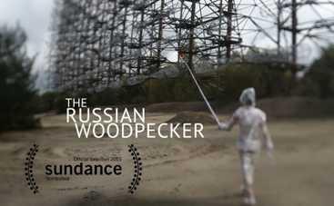 Сандэнс выбрал фильм про Чернобыль