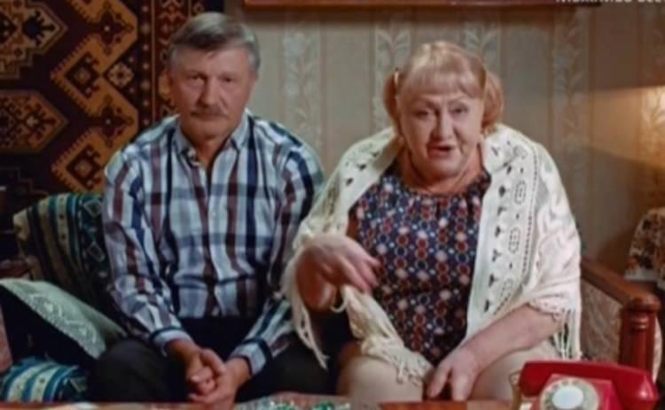 Коли ми вдома: 14 серия смотреть онлайн (ВИДЕО)