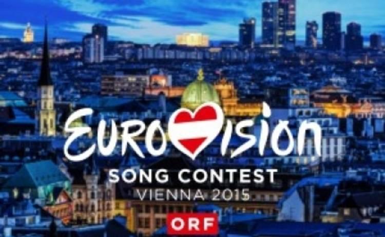 Евровидениe 2015: Австралия станет частью Европы