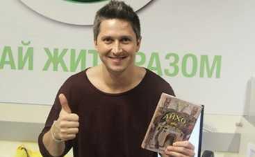 Александр Педан по ночам читает украинское фэнтези