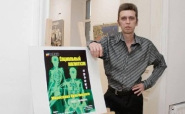 Мирослав Кульчицкий скончался на 45-м году жизни
