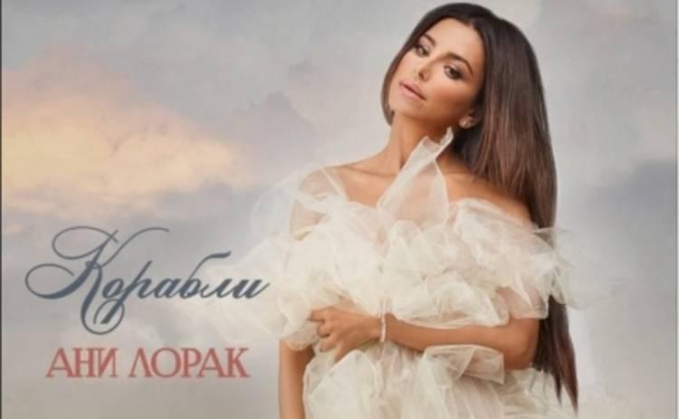Ани Лорак получила награду за украинские песни в России